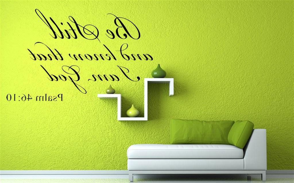 Bible Verse Christian Art