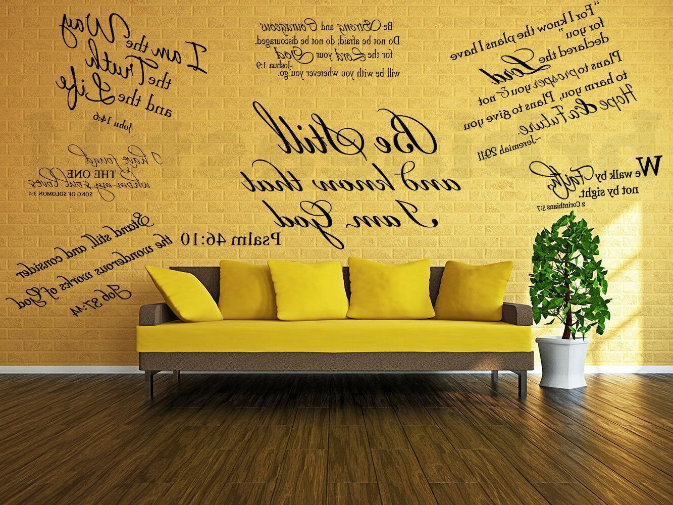 Bible Verse Wall Decals Christian Wall Art Scripture Decor